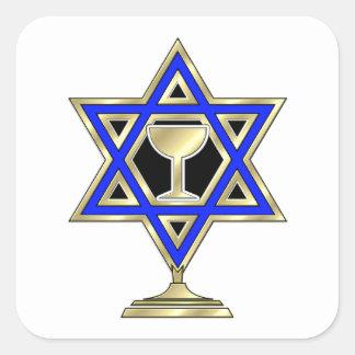 Estrella judía pegatinas cuadradas