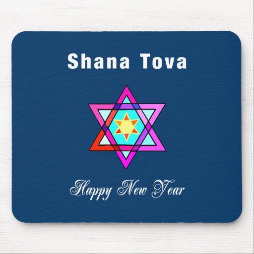 Estrella judía Shana Tova Tapetes De Ratones