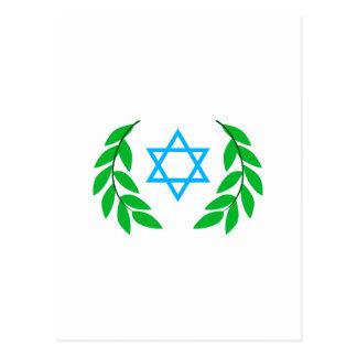 Estrella pacífica tarjeta postal