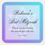 Estrella púrpura del trullo del favor de Mitzvah Pegatina Cuadrada
