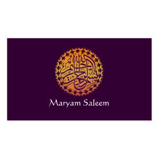 Estrella púrpura oriental islámica del Islam de Tarjetas De Visita