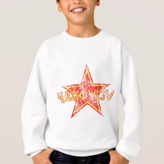 Estrella roja de Yakovlev llevada Sudadera
