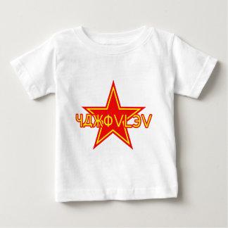 Estrella roja de Yakovlev Playera De Bebé