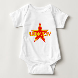 Estrella roja de Yakovlev Polera