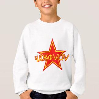 Estrella roja de Yakovlev Sudadera