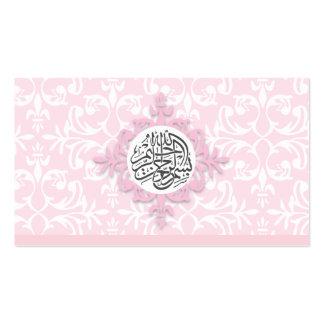 Estrella rosada islámica oriental del Islam de Tarjetas De Visita