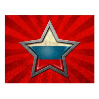Estrella rusa de la bandera con los rayos de la lu postales