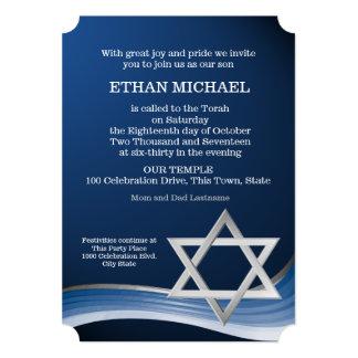 """Estrella y barra azul Mitzvah de la onda Invitación 5"""" X 7"""""""