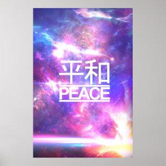 Estrellas de la nebulosa de la galaxia de la paz póster