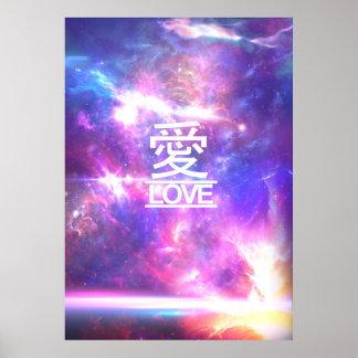 Estrellas de la nebulosa de la galaxia del amor póster