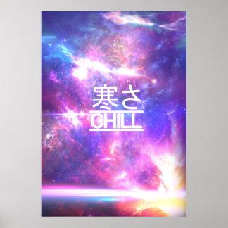 Estrellas desapasibles de la nebulosa de la galaxi póster