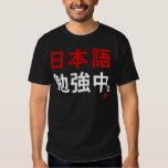 Estudiando el japonés (kanji) playeras