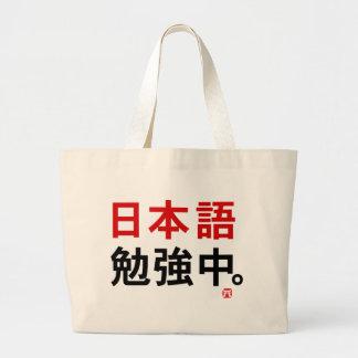 Estudio el japonés (el kanji) bolsa tela grande