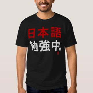 Estudio el japonés (el kanji) polera