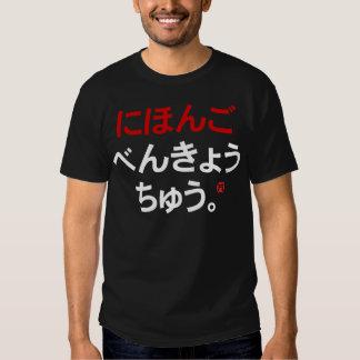 Estudio el japonés (los Hiragana) Playera