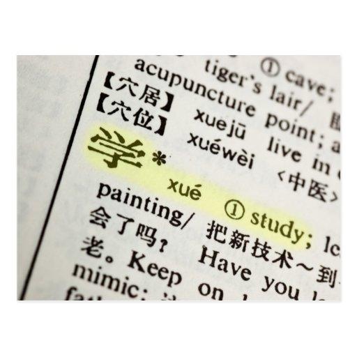 Estudio escrito en chino postales