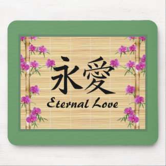 Eternal Love Mousepad