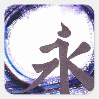Eternidad con el zen, Enso Pegatina Cuadrada