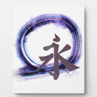 Eternidad con el zen, Enso Placa De Plastico