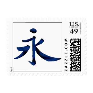 Eternity (Chinese) Postage
