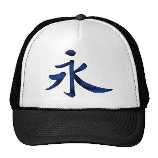 Eternity (Chinese) Trucker Hat