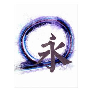 Eternity with Zen, Enso Postcard