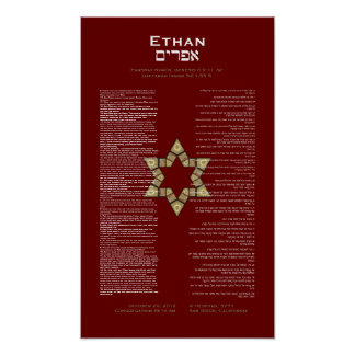 Ethan Custom Poster