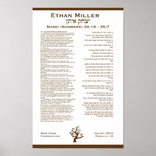 Ethan Framed Torah Portion Print