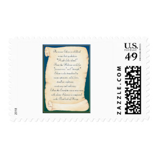 Ethan Postage Stamp