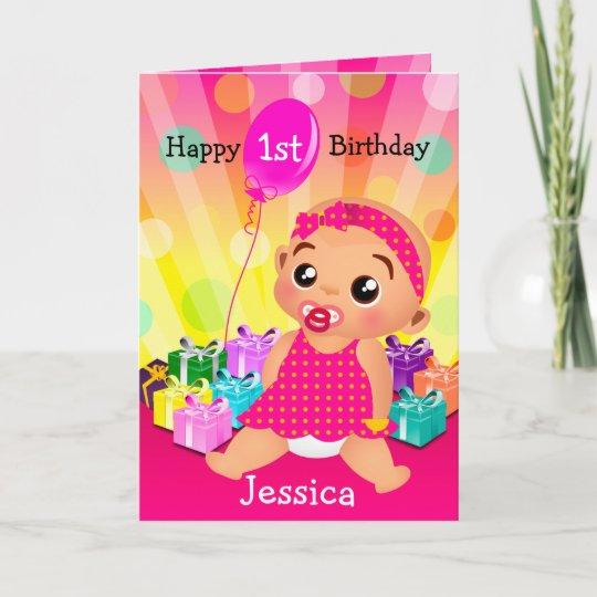 Ethic Baby First Birthday Card Add Photo Zazzle