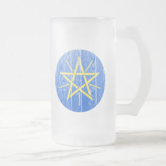 Ethiopia Coat Of Arms 16 Oz Frosted Glass Beer Mug