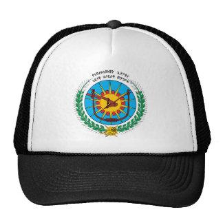 Ethiopia Coat of Arms (1975) Hat