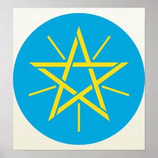 Ethiopia Coat of Arms detail Print