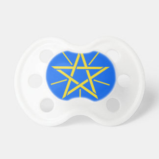 Ethiopia Coat of Arms Baby Pacifiers