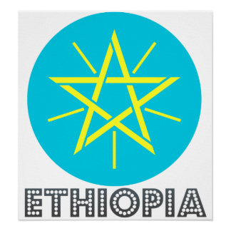 Ethiopia Coat of Arms Poster