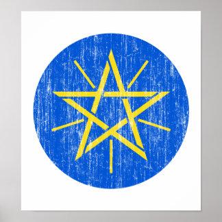 Ethiopia Coat Of Arms Print