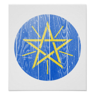 Ethiopia Coat Of Arms Posters