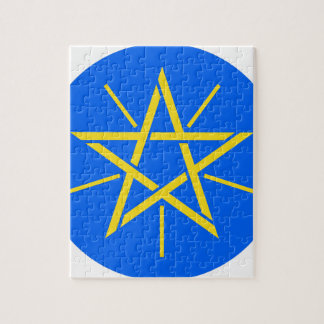Ethiopia Coat of Arms Jigsaw Puzzle
