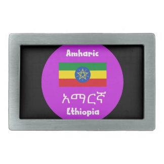 Ethiopia Flag And Language Design Belt Buckle