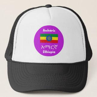 Ethiopia Flag And Language Design Trucker Hat