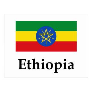Ethiopia Flag And Name Postcard