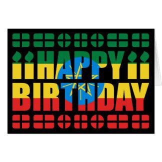 Ethiopia Flag Birthday Card