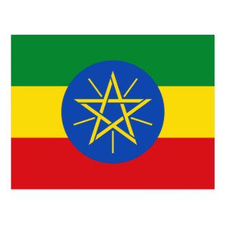 Ethiopia Flag ET Postcard