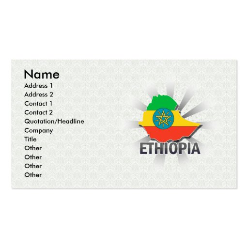 Ethiopia Flag Map 2.0 Business Card Template