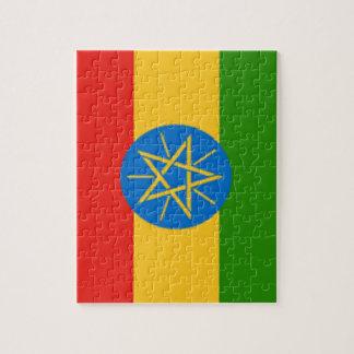 Ethiopia Flag Puzzles