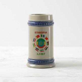 Ethiopia Flags Pinwheel Beer Stein