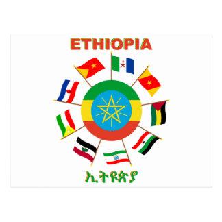 Ethiopia Flags Pinwheel Postcard