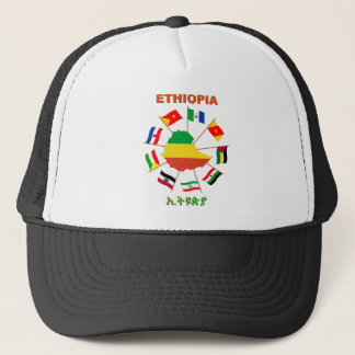 Ethiopia Flags Pinwheel with Flag Map Trucker Hat