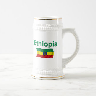 Ethiopia National Flag w inscription Mug