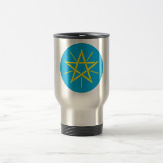 Ethiopia Official Coat Of Arms Heraldry Symbol 15 Oz Stainless Steel Travel Mug